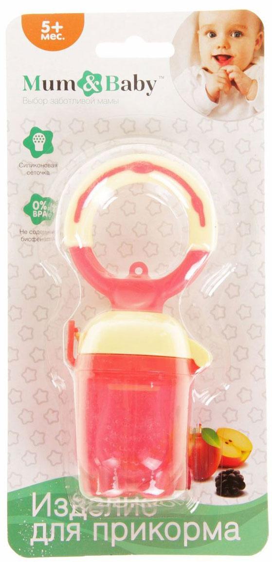 Mum&Baby Ниблер с силиконовой сеточкой 2272512 happy baby ниблер с нейлоновой сеточкой цвет лайм