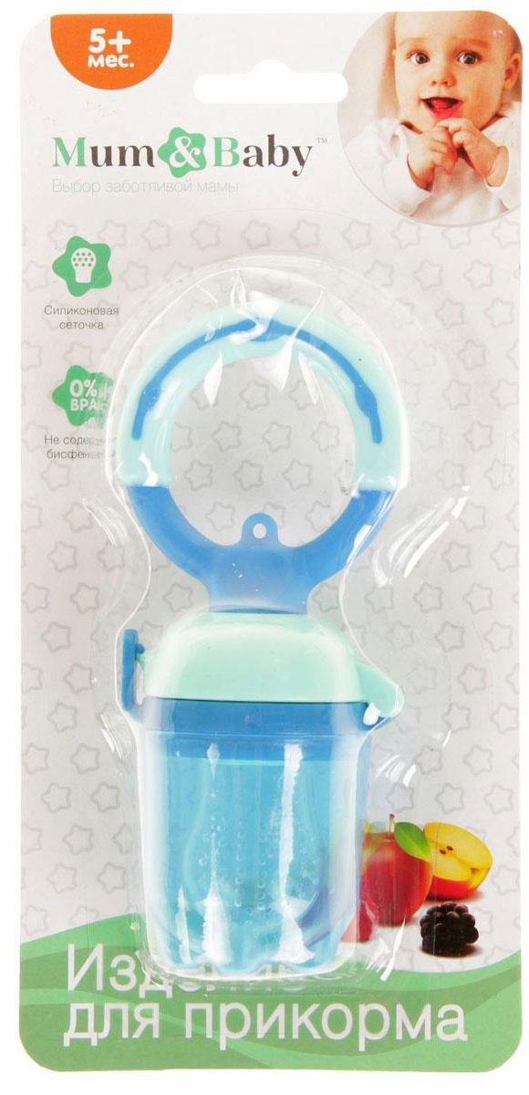 happy baby ниблер с силиконовой сеточкой лайм арт 15009 Mum&Baby Ниблер с силиконовой сеточкой 2272513