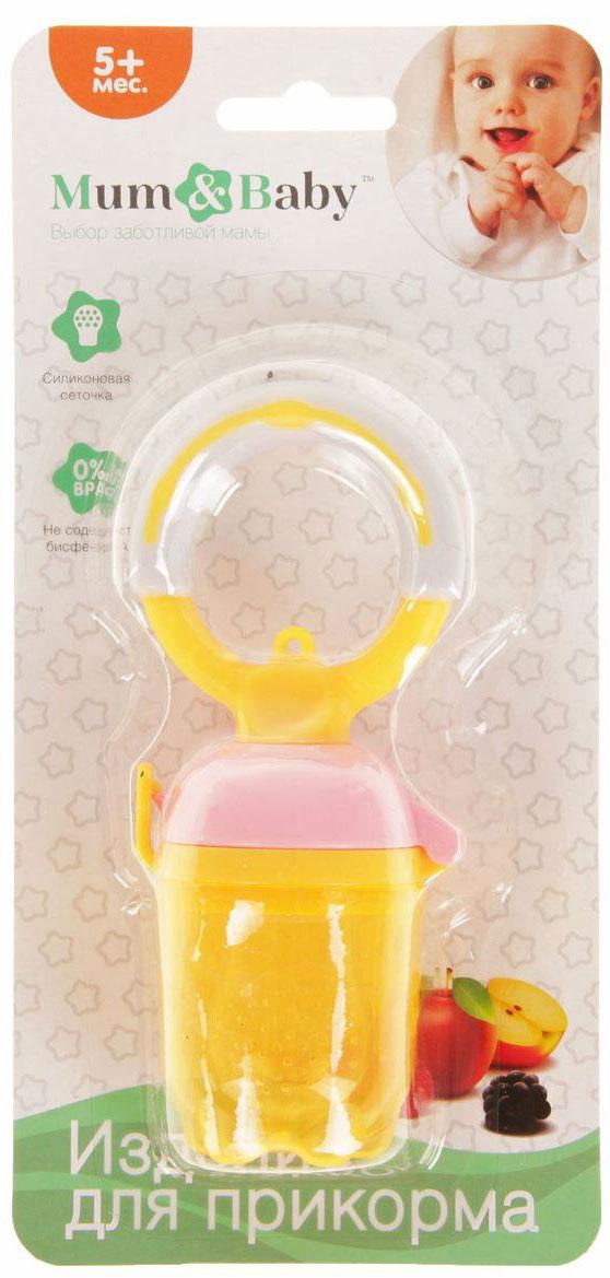 Mum&Baby Ниблер с силиконовой сеточкой 2272515 happy baby ниблер с нейлоновой сеточкой цвет лайм