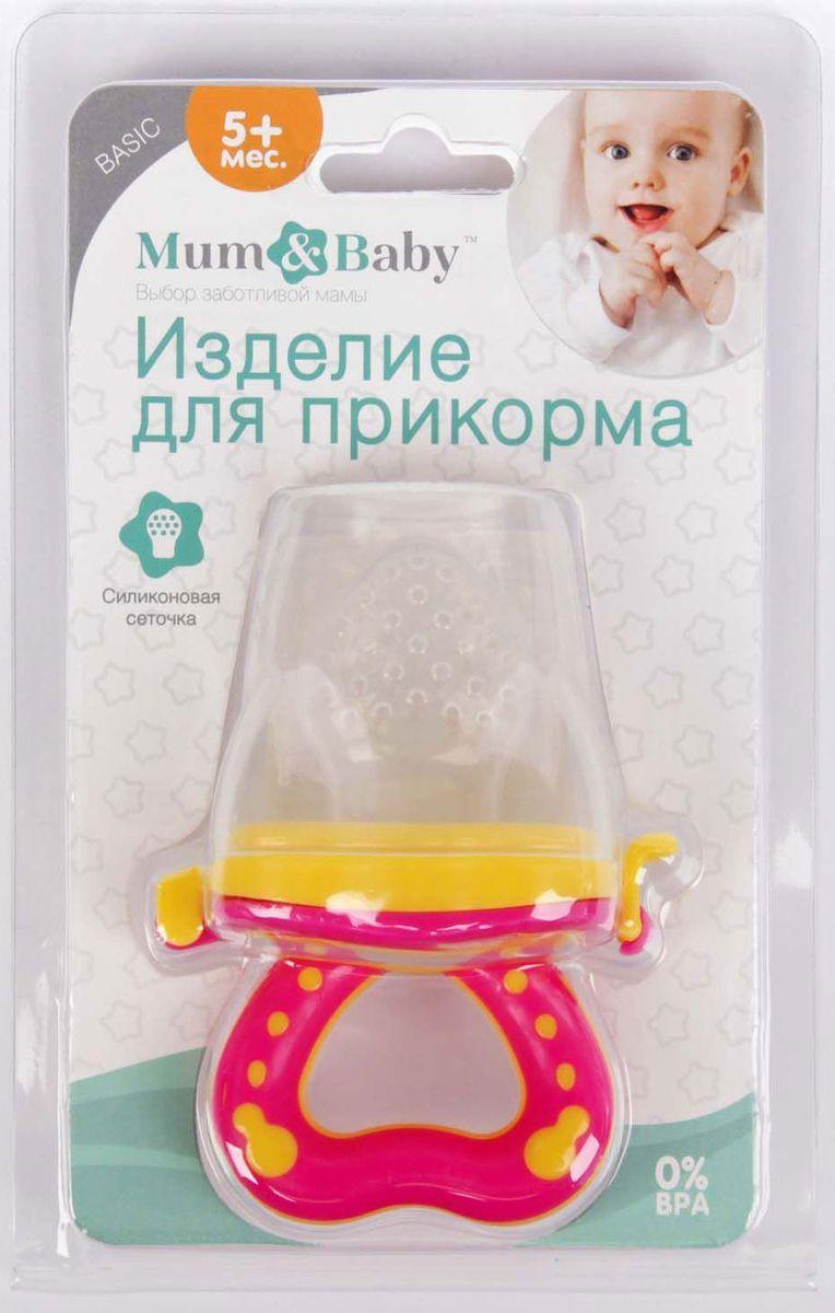 Mum&Baby Ниблер с силиконовой сеточкой, цвет: розовый happy baby ниблер с нейлоновой сеточкой цвет лайм