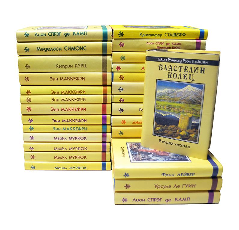 Серия  Fantasy(комплект из 29 книг) фейст р мун э эддингс д серия азбука fantasy зарубежная фэнтези комплект из 8 книг