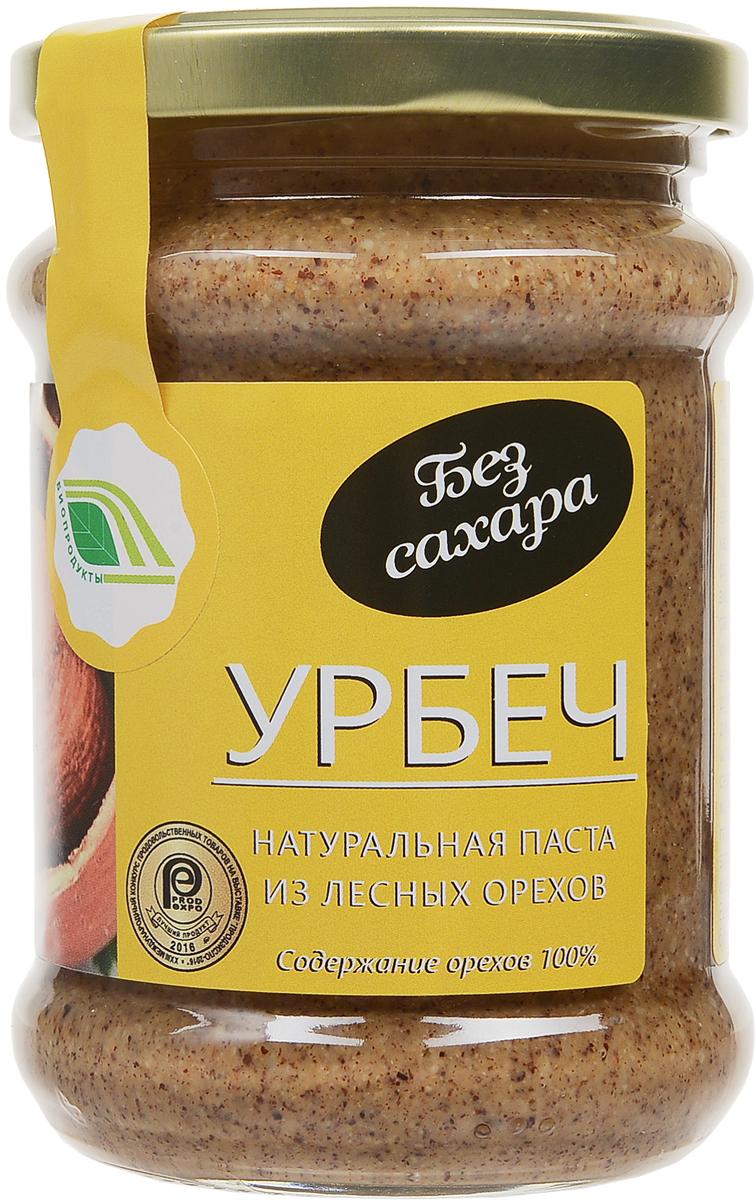 Биопродукты Урбеч натуральная паста из лесных орехов, 280 г биопродукты купить