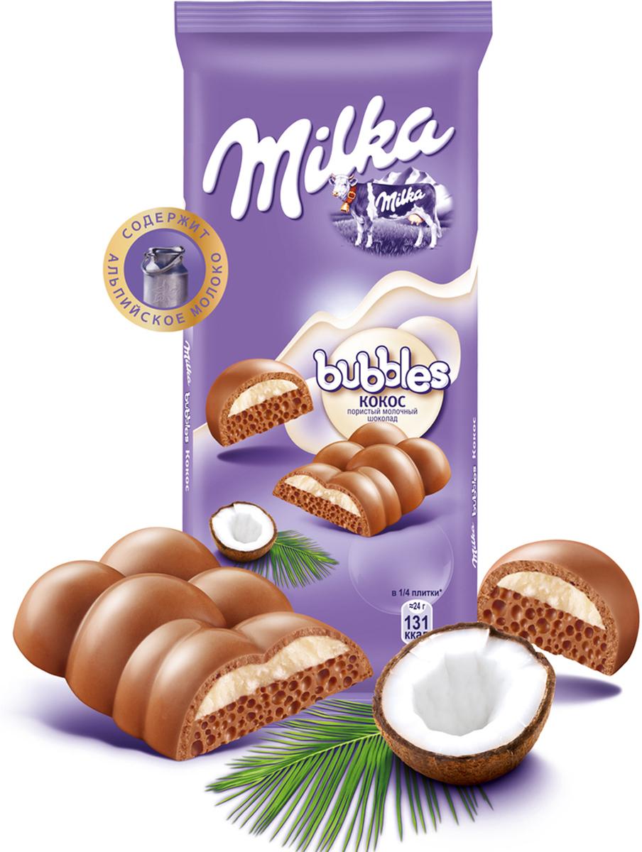 Milka Bubbles шоколад молочный пористый с кокосом, 97 г milka