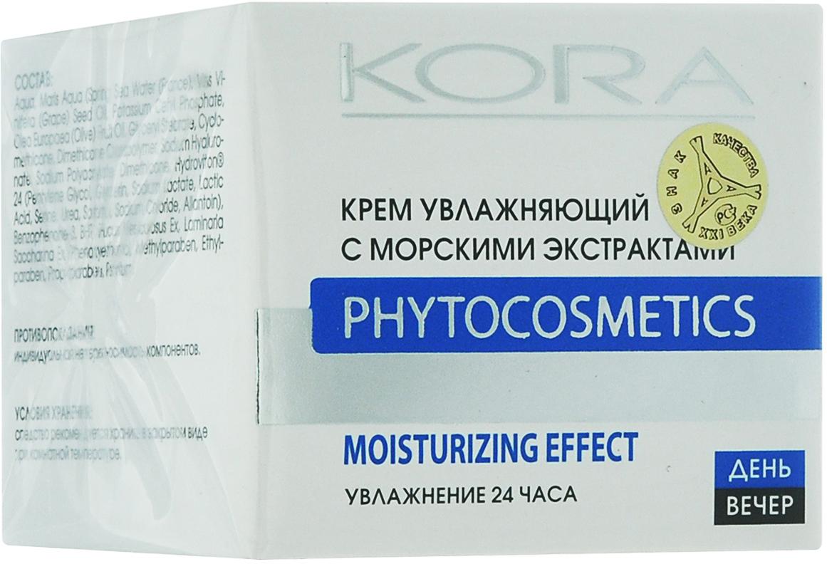 KORA Крем увлажняющий, с морскими экстрактами, для всех типов кожи, 50 мл kora крем антистресс для всех типов кожи 50 мл