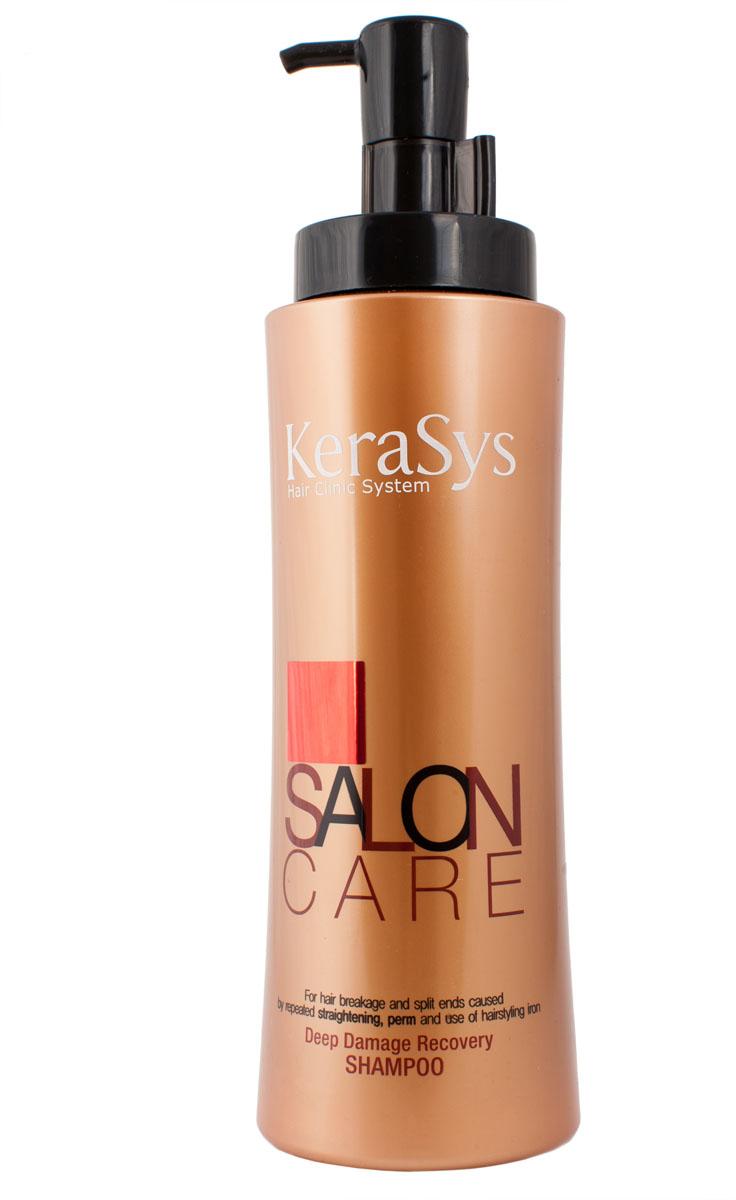 """Шампунь """"KeraSys"""" для восстановления сильно поврежденных волос, 600 мл"""