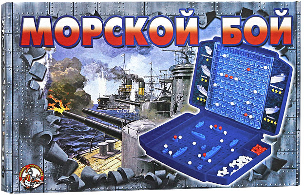 Настольная игра Морской бой. 993993Морской бой - настольная игра, цель которой - первым потопить флот противника. Игра заключается не только в том, чтобы выиграть самому, но и в том, чтобы в ходе игры помешать выиграть сопернику. В игре принимают участие два игрока, которые берут по игровому полю и расставляют свои корабли так, чтобы этого не видел противник. После того, как корабли расставлены, можно начинать игру. Существует два основных варианта игры: Вариант 1: стрельбу игроки ведут строго по очереди. Вариант 2: стрельбу игроки ведут до первого промаха. Победит тот, кто первым уничтожит все корабли противника. В комплект игры входят два набора, каждый из которых состоит из: игровое поле с экраном, крейсер, 3 эсминца, 160 белых фишек, 40 красных фишек, авианосец, подлодка, 4 торпедных катера. Характеристики: Размер упаковки: 36 см х 3,5 см х 24 см. Количество игроков: 2 человека. Рекомендуем!