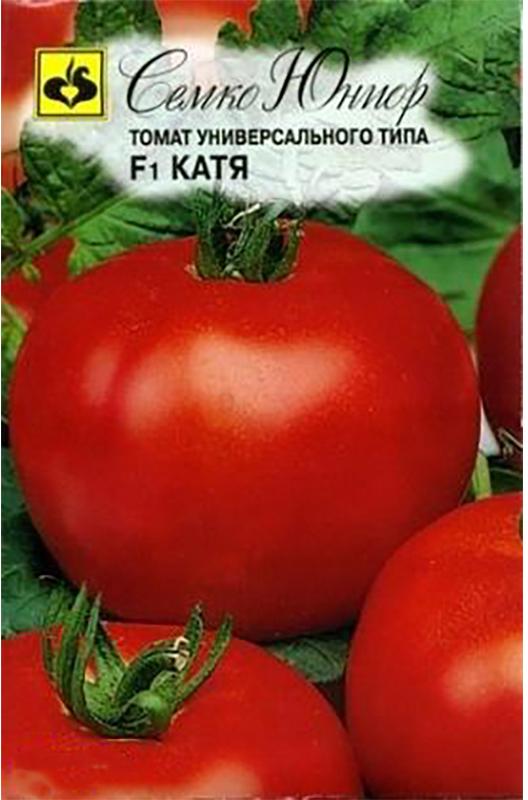 помидоры катя отзывы фото довольно
