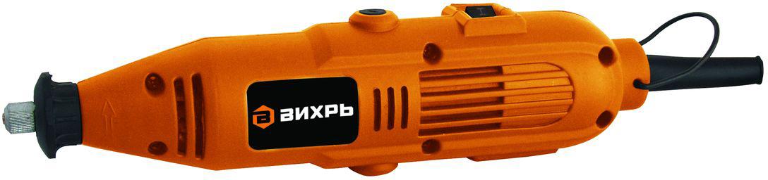 цена на Вихрь Г-150 гравер электрический
