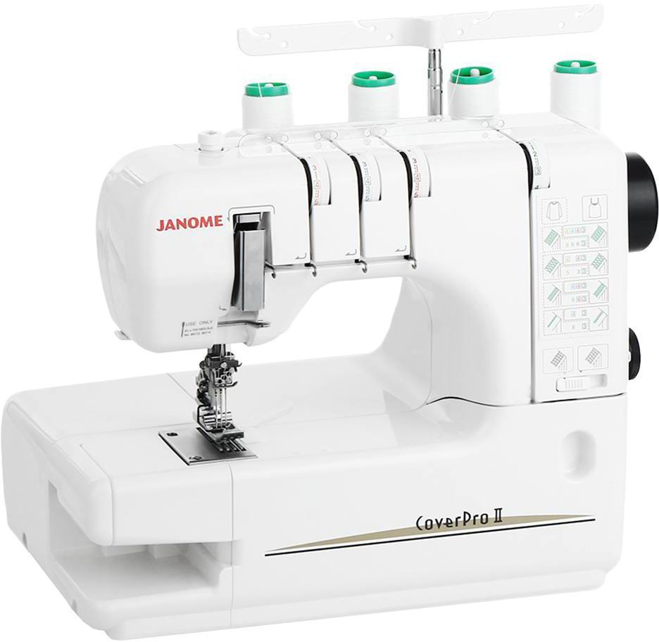 Распошивальная машина Janome Cover Pro 2 цена