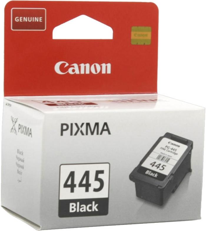 лучшая цена Canon PG-445 BK картридж для струйных принтеров