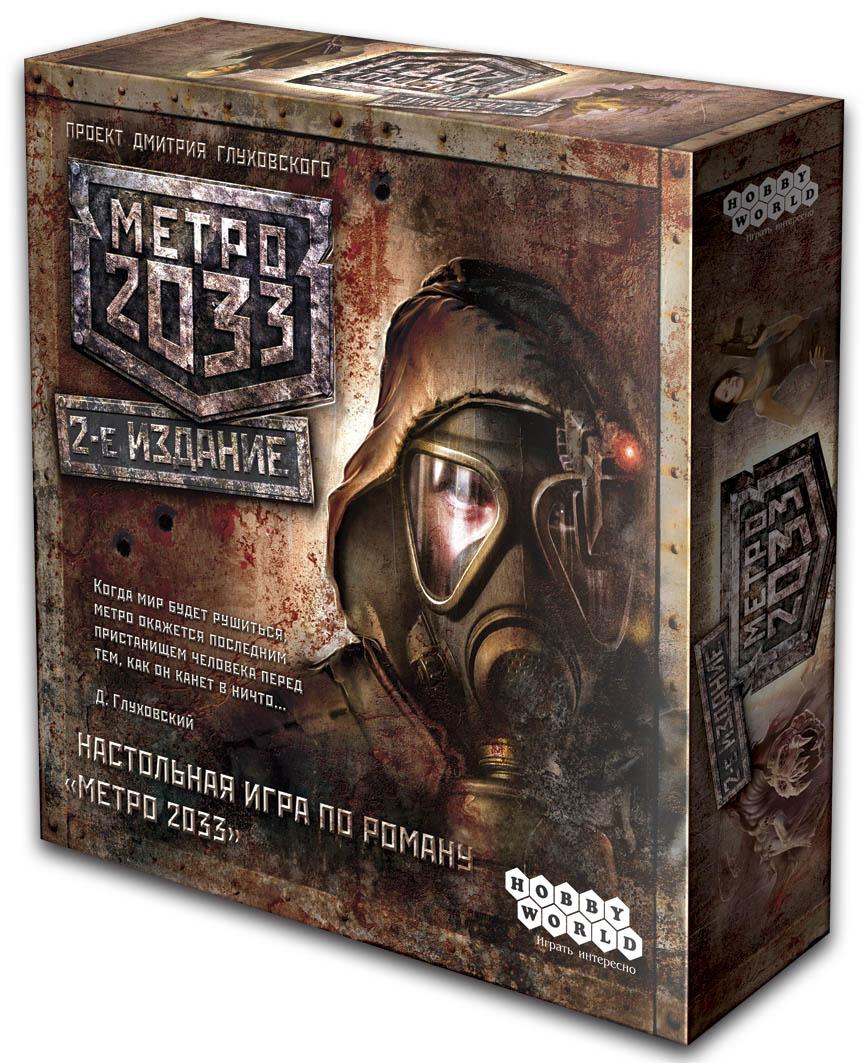 Hobby World Настольная игра Метро 2033