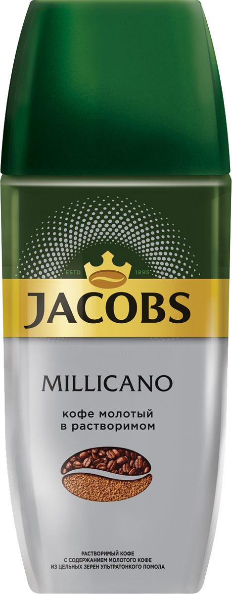 Кофе молотый в растворимом Jacobs Millicano, 95 г кофе молотый в растворимом jacobs millicano 250 г