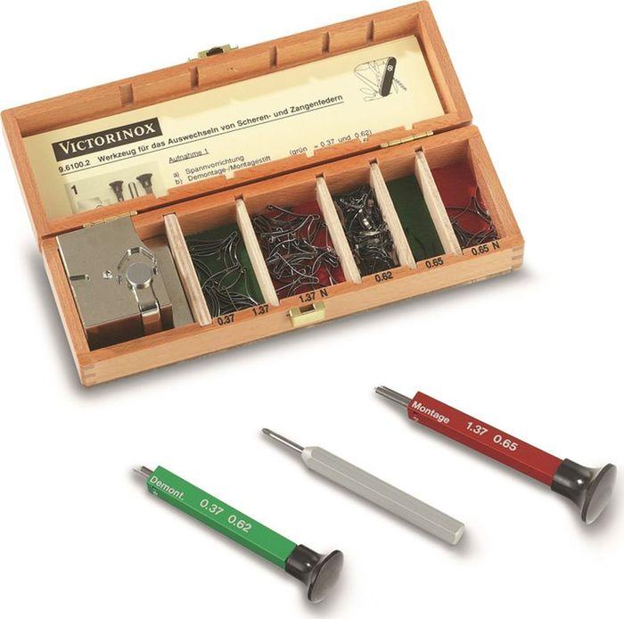 Набор для замены пружин в ножах Victorinox, в деревянной коробке. 9.6100