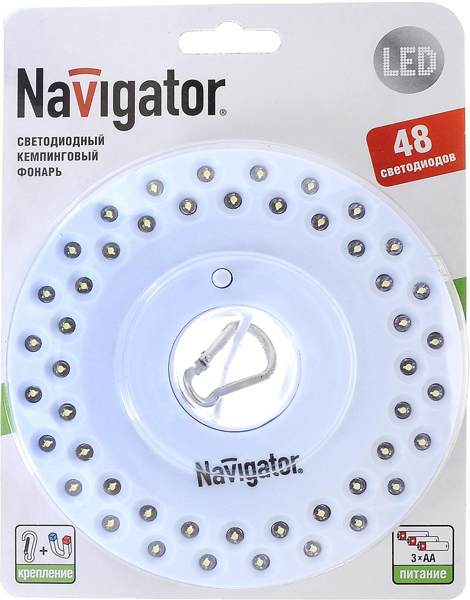 Фонарь кемпинговый Navigator