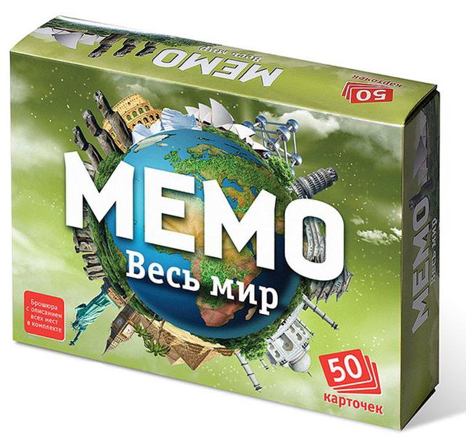 Нескучные игры Обучающая игра Мемо Весь мир