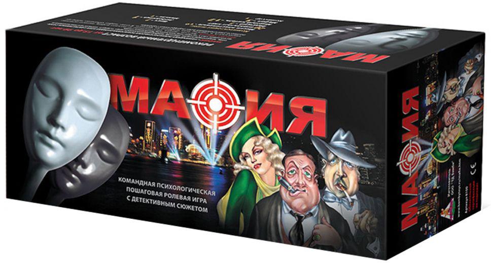Нескучные игры Настольная игра Мафия Набор подарочный в коробке