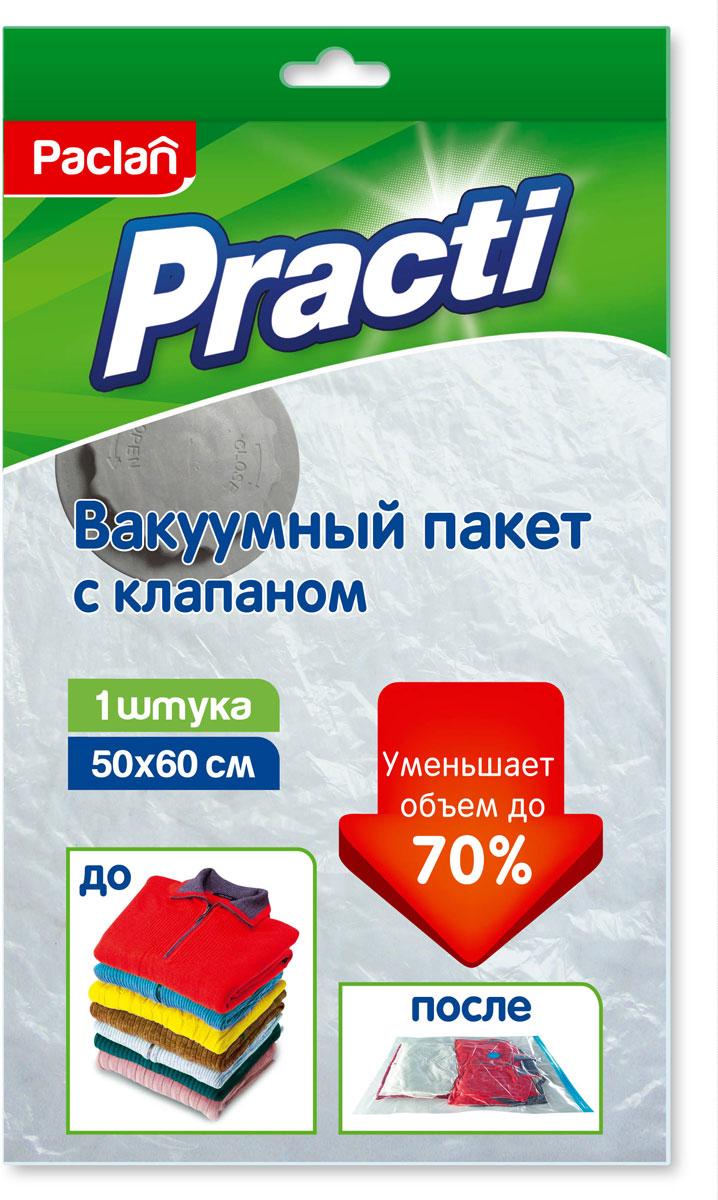 Пакет вакуумный Paclan, с клапаном, 50 х 60 см пакет paclan для приготовленияльда шарики