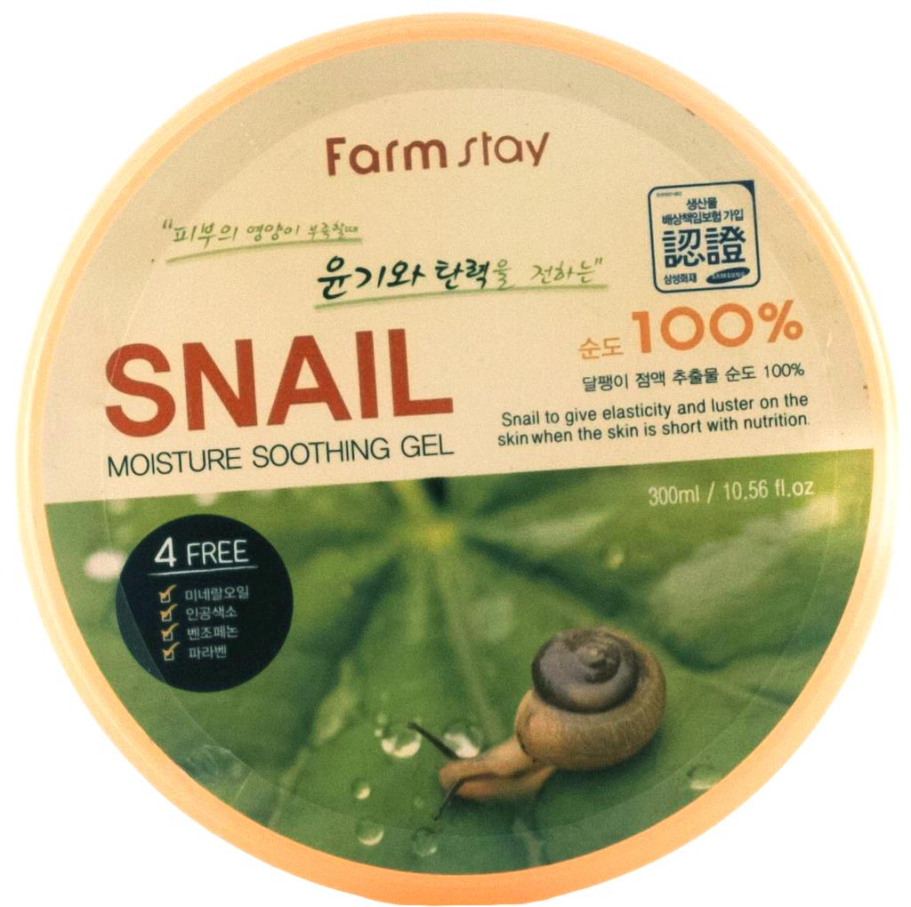 FarmStayМногофункциональный смягчающий гель с экстрактом улитки, 300 мл FarmStay