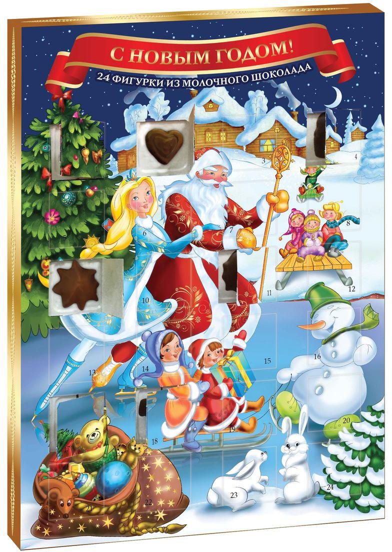 ddb92824a1c6 Сладкая Сказка Рождественский календарь молочный шоколад фигурный, 75 г —  купить в интернет-магазине OZON с быстрой доставкой