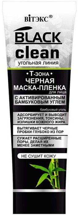 Витэкс Black Clean Маска-пленка для лица черная, 75 мл маска пленка для придания упругости коже лица health