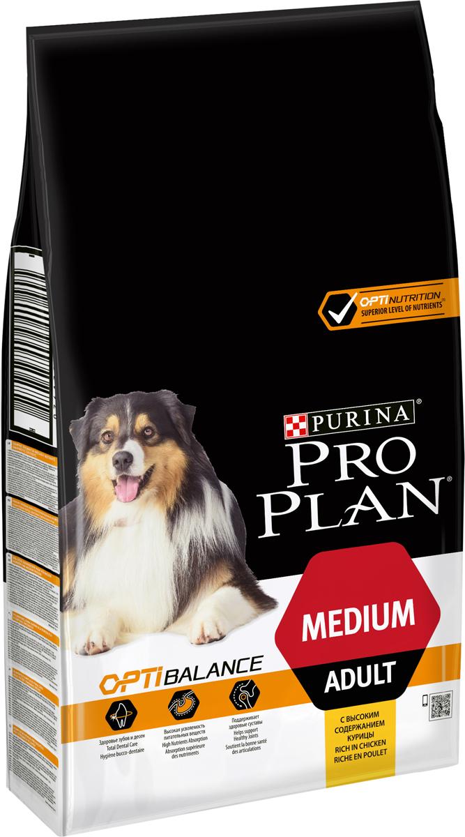 Корм сухой Pro Plan Optihealth для взрослых собак средних пород, с курицей и рисом, 7 кг корм сухой pro plan для взрослых собак средних пород с комплексом optidigest с курицей 12 кг 2 кг