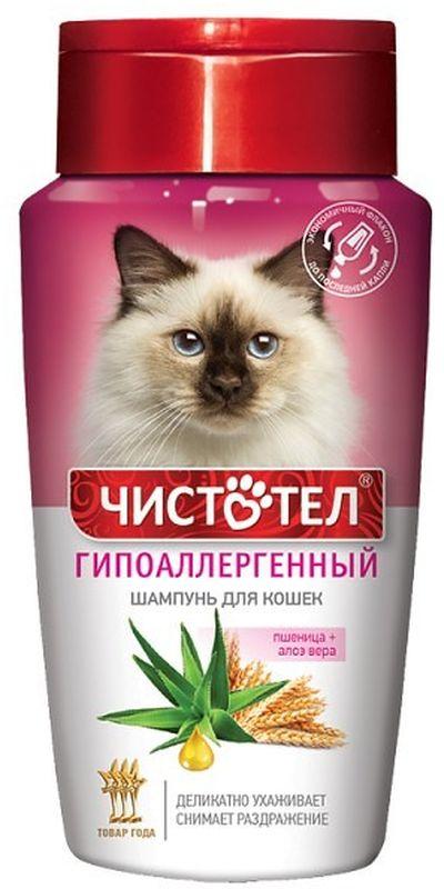 Шампунь Чистотел Гипоаллергенный, для кошек, 220 мл шампунь для животных от аллергии