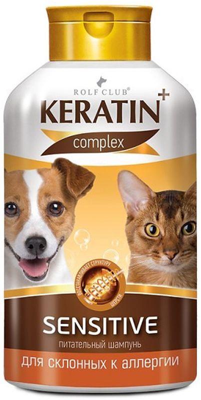 Шампунь Rolf Club Keratin+ Sensitive, для аллергичных кошек и собак, 400 мл шампунь для животных от аллергии
