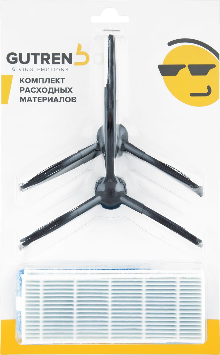 цена на Gutrend KPG200 комплект расходных материалов