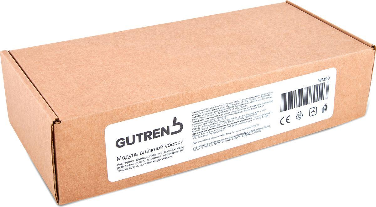 Gutrend WM90модуль влажной уборки Gutrend