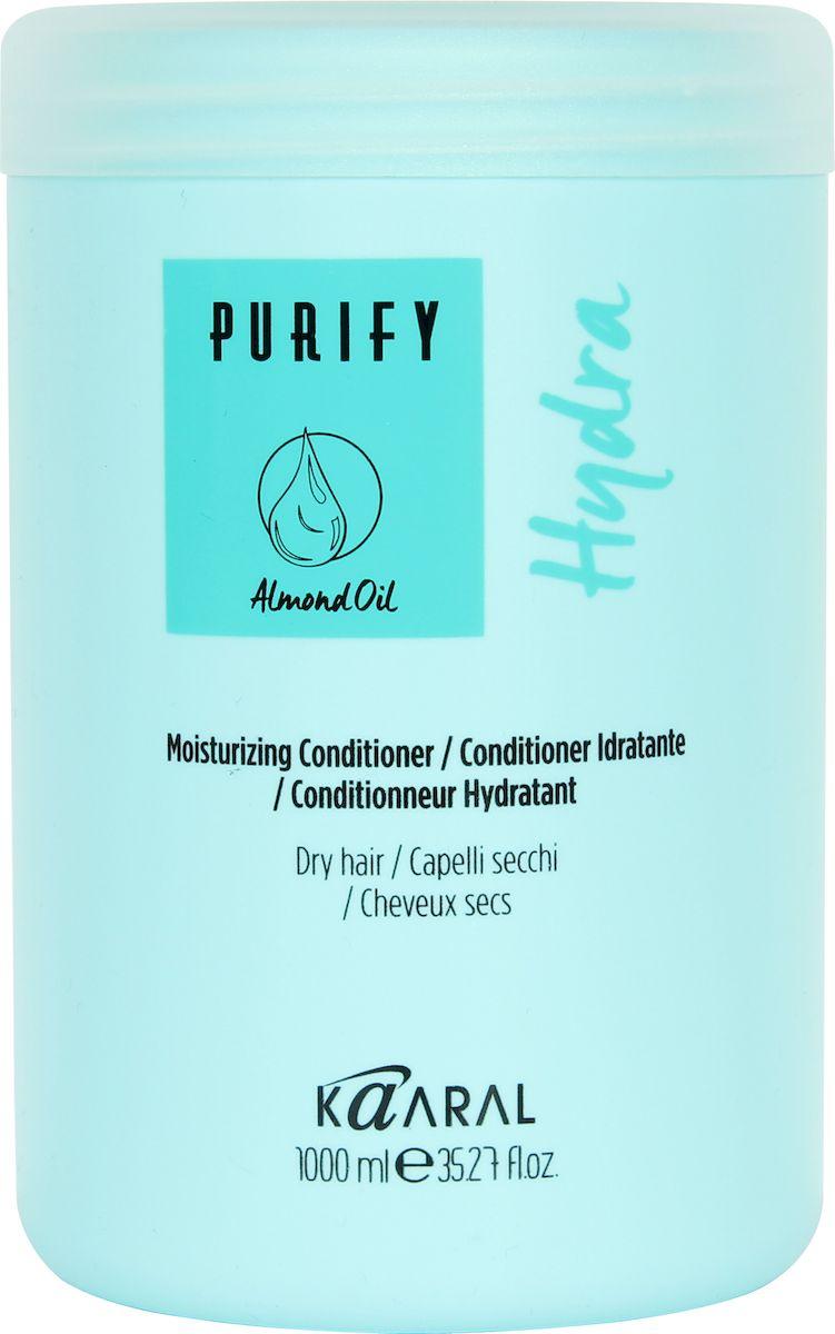 Kaaral Увлажняющий кондиционер для сухих волос Purify Hydra Conditioner, 1000 мл