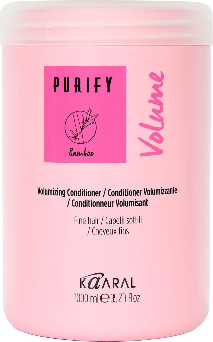 Kaaral Кондиционер-объем для тонких волос Purify Volume Conditioner, 1000 мл