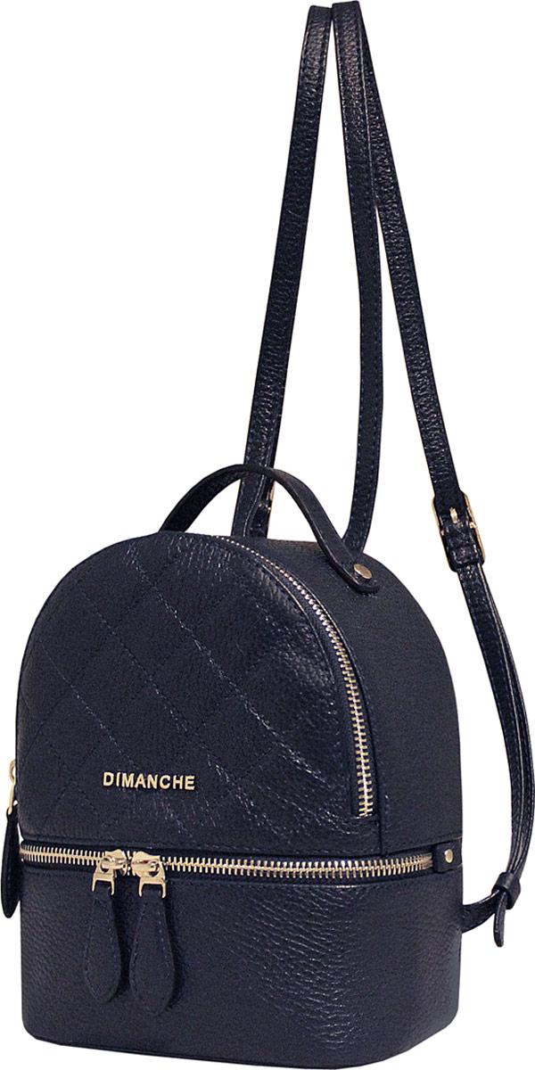 Рюкзак Dimanche рюкзак женский dimanche roxy mini цвет синий 263 3f
