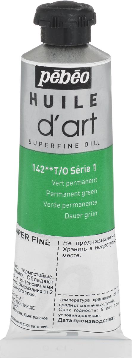 Pebeo Краска масляная Super Fine D'Art №1 цвет 014142 зеленый перманентный 37 мл