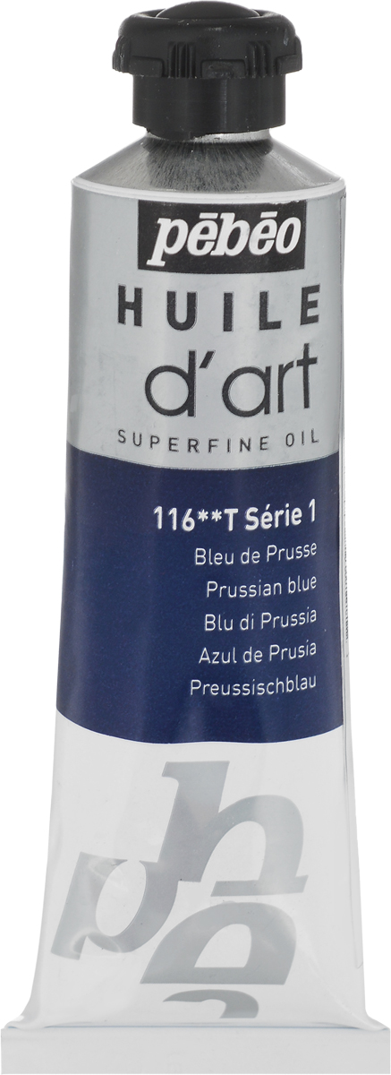 Pebeo Краска масляная Super Fine D'Art №1 цвет 014116 прусский синий 37 мл
