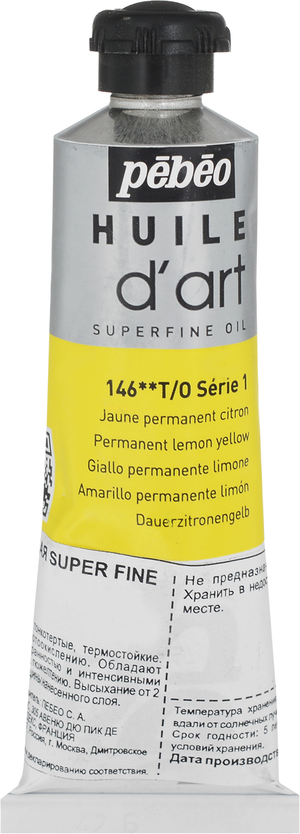 Pebeo Краска масляная Super Fine D'Art №1 цвет 014146 желтый лимонный 37 мл