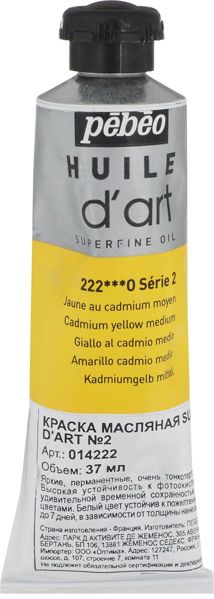 Pebeo Краска масляная Super Fine D'Art №2 цвет 014222 кадмий желтый 37 мл