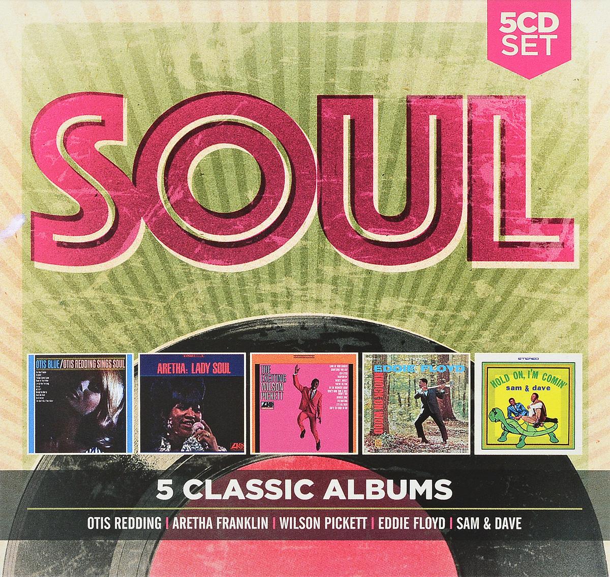 5 Classic Albums: Soul (5 CD) термопот lumme lu 3831 белый жемчуг