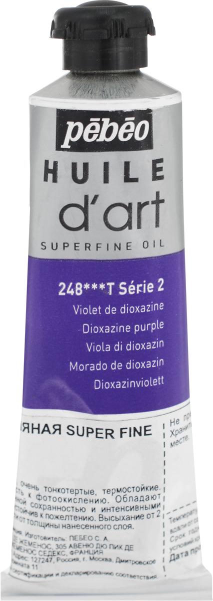 Pebeo Краска масляная Super Fine D'Art №2 цвет 014248 фиолетовый диоксазин 37 мл