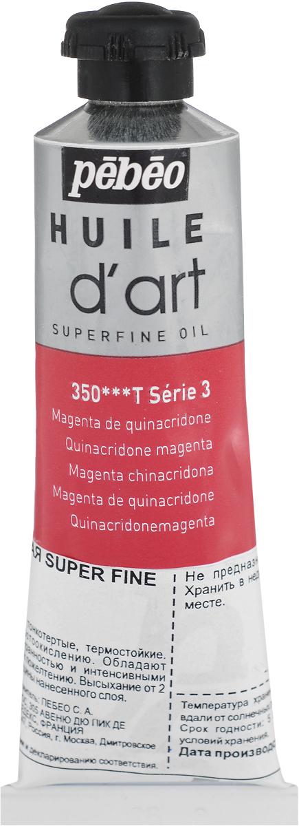 Pebeo Краска масляная Super Fine D'Art №3 цвет 014350 квинакридон пурпурный 37 мл