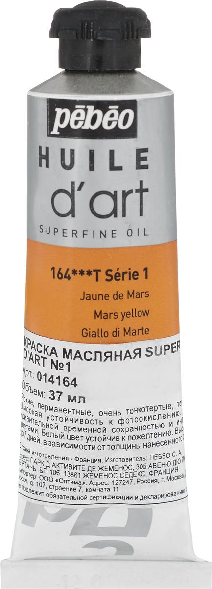 Pebeo Краска масляная Super Fine D'Art №1 цвет 014164 марс желтый 37 мл