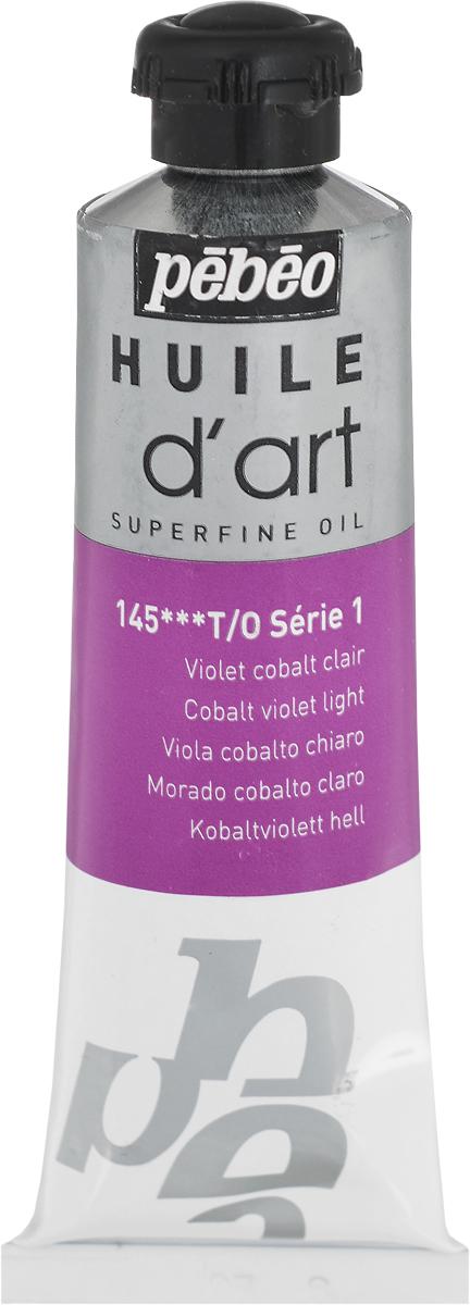 Pebeo Краска масляная Super Fine D'Art №1 цвет 014145 кобальт фиолетовый светлый 37 мл
