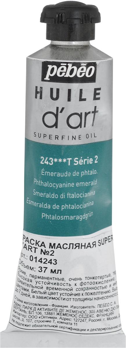Pebeo Краска масляная Super Fine D'Art №2 цвет 014243 изумрудный фтало 37 мл