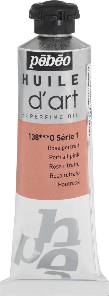 Pebeo Краска масляная Super Fine D'Art №1 цвет 014138 розовый портретный 37 мл