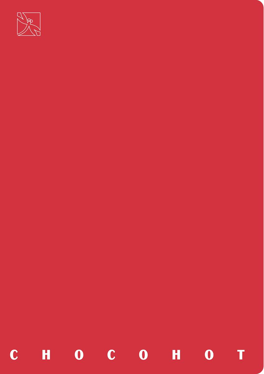 Стрекоза Блокнот Chocohot 40 листов цвет красный стоимость
