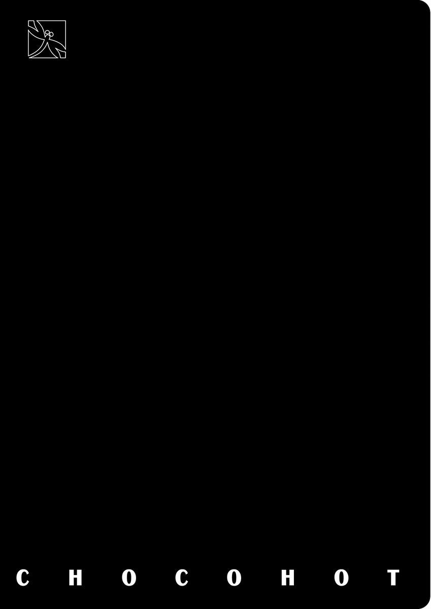 Стрекоза Блокнот Chocohot 40 листов цвет черный стоимость