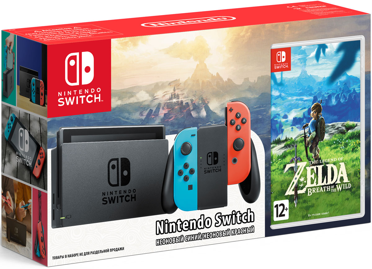 лучшая цена Игровая приставка Nintendo Switch, Neon Red Blue + The Legend of Zelda: Breath of the Wild