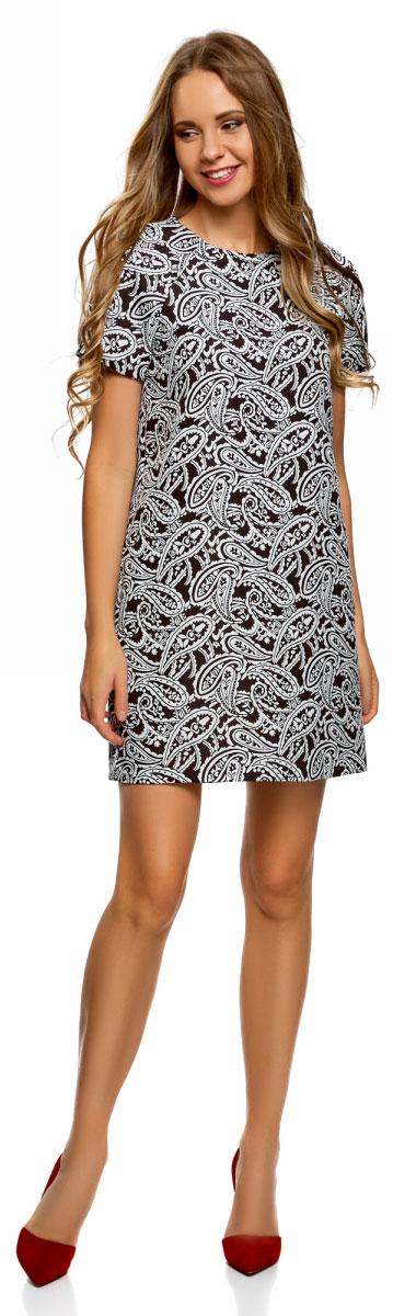 Платье oodji Ultra цена