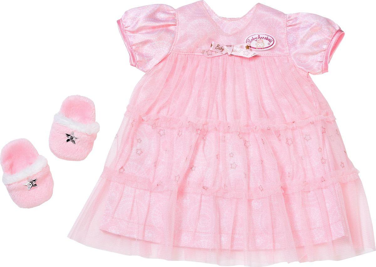 Одежда для кукол Baby Annabell Спокойной ночи игрушка baby annabell кроватка спокойной ночи кор