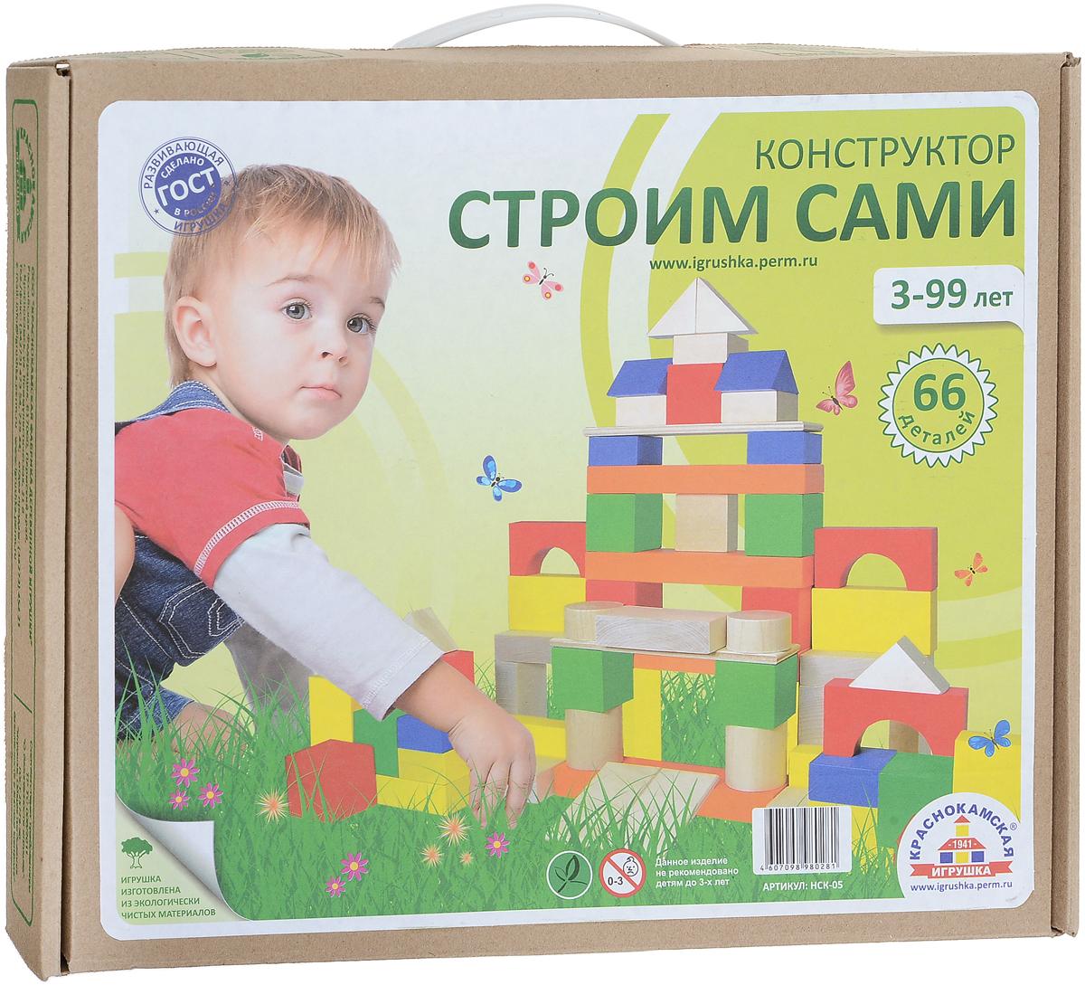 Краснокамская игрушка Конструктор Строим сами
