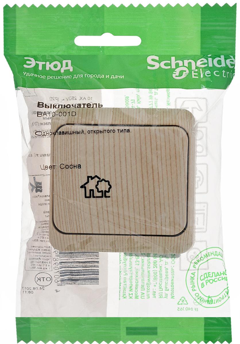 лучшая цена Выключатель Schneider Electric